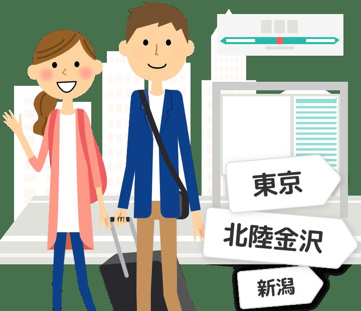 東京・北陸金沢・新潟会場